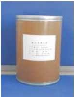 Means antihistaminic for system application R06
