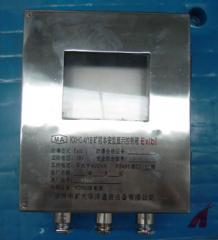 KXH0.4/18矿用本安型显示控制箱