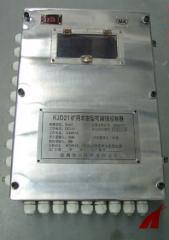 KJD21矿用本安型可编程控制器