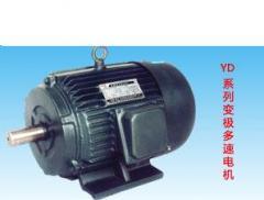 YD系列变极多速电机