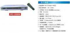 Tuners of satellite TV