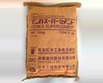 超速硬水泥 SUPER CEMENT
