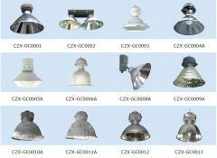 Fixtures for industrial buildings