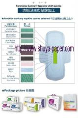 Anion & far-ir sanitary napkin OEM