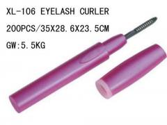 Apparatus for curling eyelashes