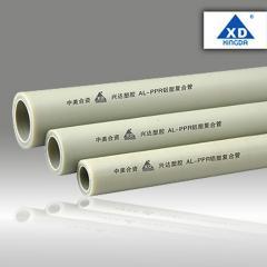 AL-PPR 铝塑复合管材