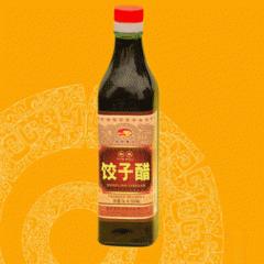 Vinegar