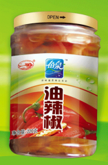 Canned Hot peppers