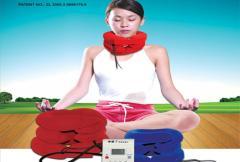 Body massagers