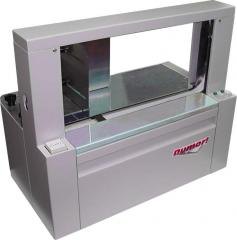 Machines for packing books and magazines