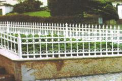 Fences for lawns