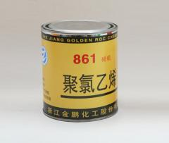 Polychloroprene glue