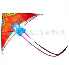 Kites for kiteboarding