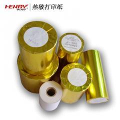 热敏纸Thermal paper(57mm)