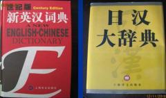 字典纸产品