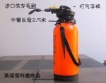 HJ-8SL、10SL便携式洗车器