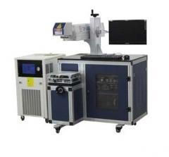 Equipment technological laser
