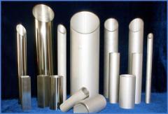Nickel tube