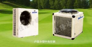 户室小型中央空调
