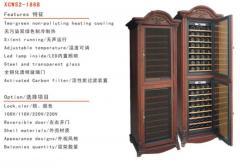 Refrigerators - wine cabinets