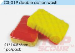 Household sponges