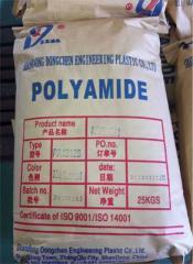 Plastics amino
