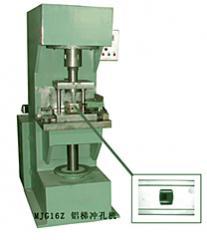 MJG16Z 铝梯冲孔机