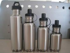 Flasks stainless steel