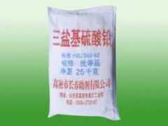 三盐基硫酸铅