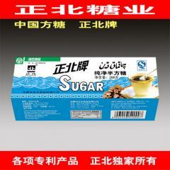 方糖 正北288克蓝盒