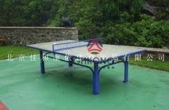 户外水磨石乒乓球台