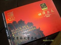 Tea, black elite