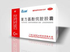 Drugs anti-retroviral