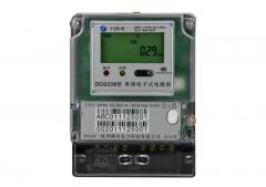 Electric meters electronic single-phase