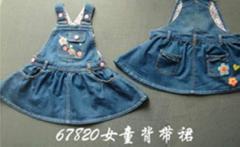 Çocuk giyimleri