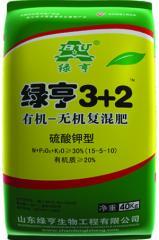 绿亨3+2