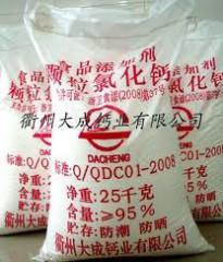 食品级氯化钙