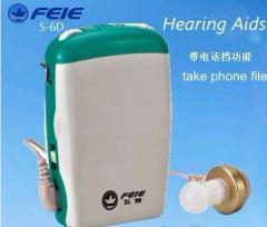 Body worn Hearing aid