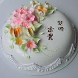 蛋糕 - 收获幸福