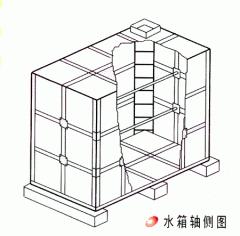 组合式环保水箱
