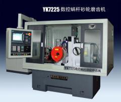 YK7225数控蜗杆砂轮磨齿机