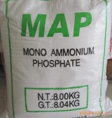 Potassium phosphate monosubstituted
