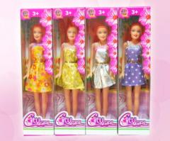 Bi-Ba-Bo Dolls