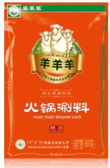 """""""羊羊羊""""火锅涮料 辣汤"""
