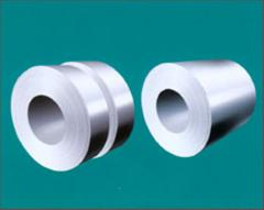 Galvanized steel coils