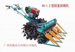 Reaping-machine