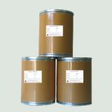 Azithromycin Dihyrate (CAS: 83905-01-5)