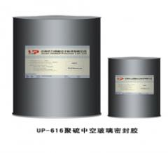UP-616 POLYSULFIDE SEALANT