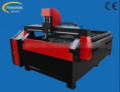 Plasma Cutting Machine CNC