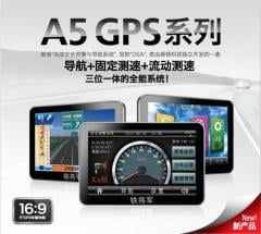 GPS system of navigation for automobiles